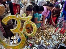 Image result for dhanteras images
