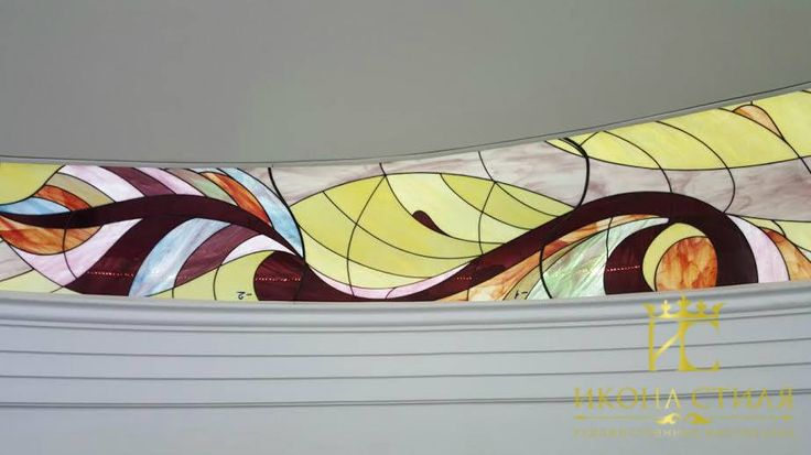 A fragment of the Tiffany stained glass window in the house of our customer: the stained glass window curved in three dimensions and twisted into a spiral. #art #glass #stainedglass #tiffany #studio #spiral #pastel #interior #architecture #decor #design #craft