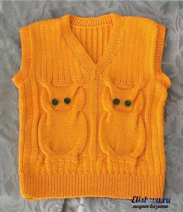 Безрукавка «Сова» для малыша вязаная спицами | Блог elisheva.ru