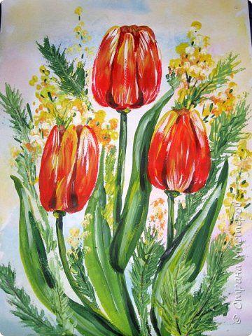 Картина панно рисунок Мастер-класс 8 марта Рисование и живопись Рисуем тюльпаны Акварель Бумага Гуашь фото 1