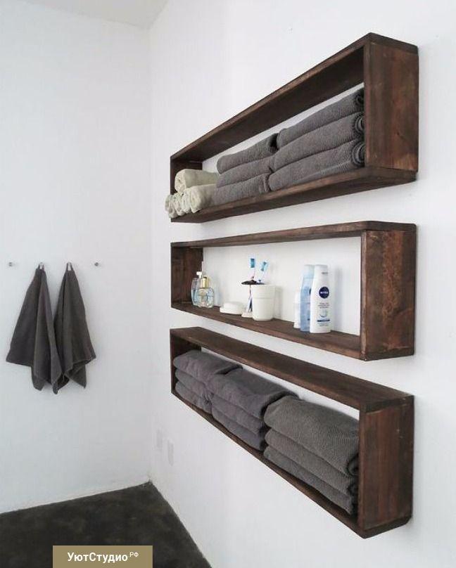 Как организовать идеальный порядок в маленькой ванной комнате⁉️🌀Большая часть ванных принадлежностей — это баночки, упаковки и тюбики, которые можно расположить на очень узких поверхностях ➖Просто превратите каждый укромный уголок в полочку или шкафчик и у вас появится дополнительное место для хранения. Вам понадобится лишь несколько узких полочек, чтобы расставить все на свои места, а созданный порядок каждое утро будет задавать вам отличное настроение!☀️😊#СОВЕТЫ_УЮТ  #спальня…