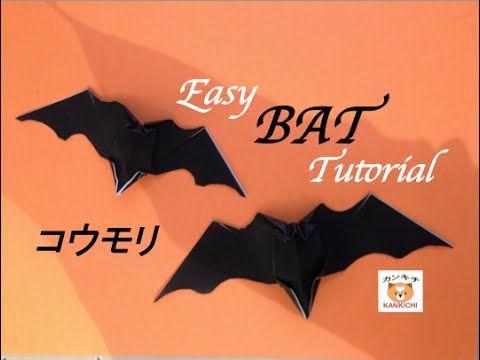 Halloween Origami Bat ハロウィーン 折り紙のコウモリ