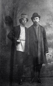 Sergei Yesenin and Nikolai Klyuyev, 1916.