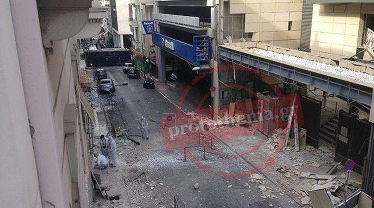 Εικόνες καταστροφής από την έκρηξη βόμβας στα γραφεία του ΣΕΒ