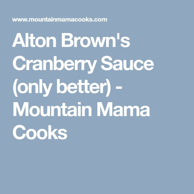 Alton Brown's Cranberry Sauce (only better) - Mountain Mama Cooks