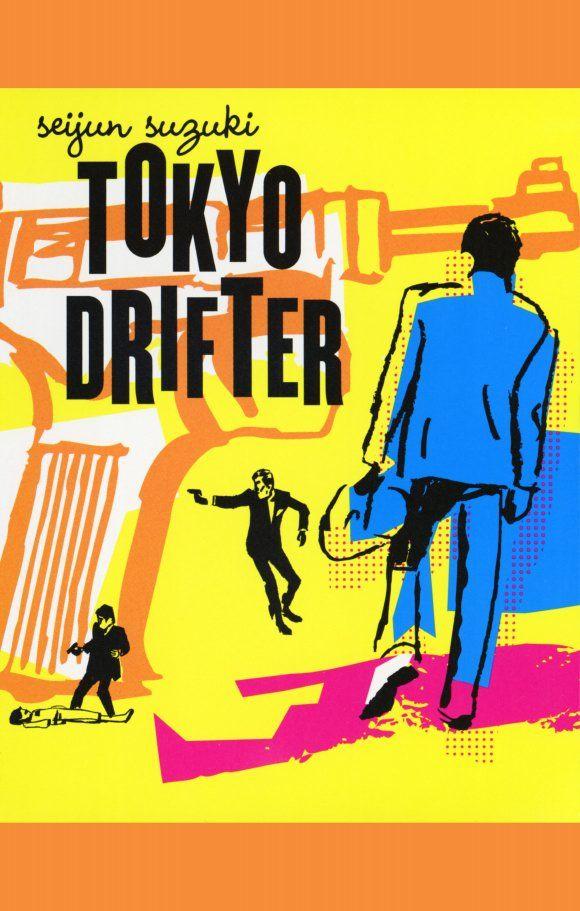 東京流れ者 #tokyodrifter http://www.imdb.com/title/tt0061101/?ref_=fn_al_tt_1 [] directed by Seijun Suzuki 鈴木 清順 [] [1966]