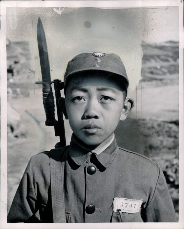Nationalist Chinese soldier, 1954