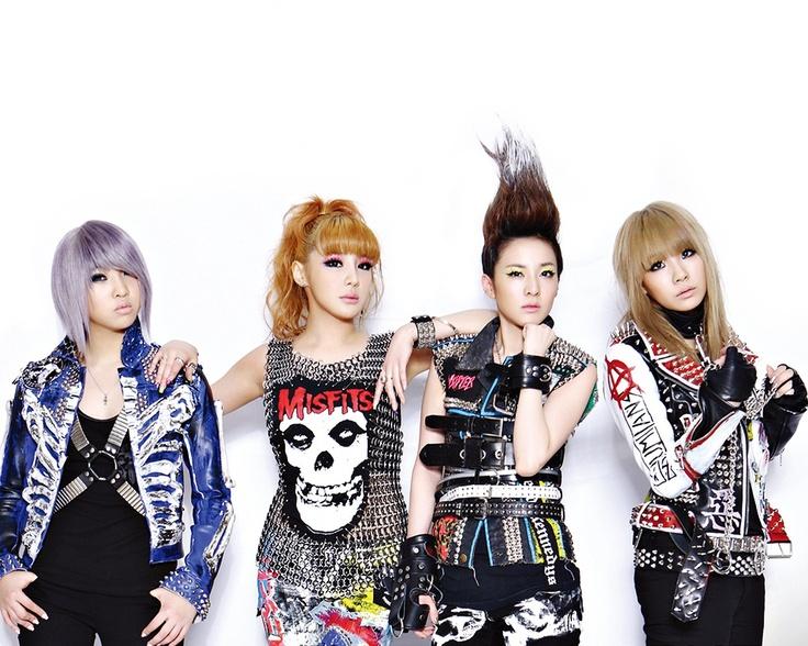 2NE1 απαγόρευση γνωριμιών σήκωσε