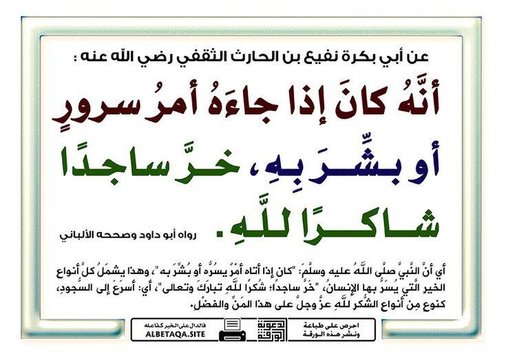 Pin By الكلمـة الطيبـة On بطاقات بالكتاب والسنه Bullet Journal Journal Arabic Calligraphy