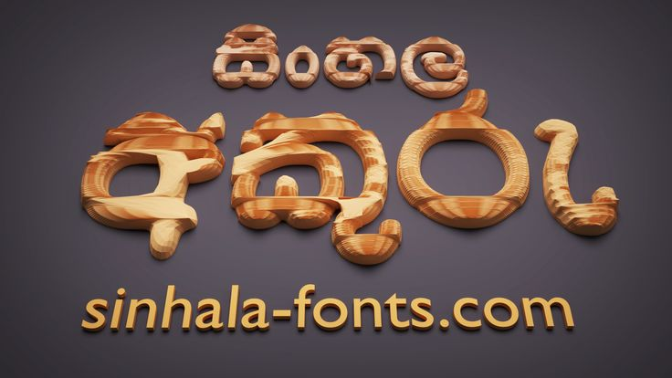 download sinhala fonts Download free sinhala fonts from sinhala-.fonts.com for your next project. thousands of free fonts with commercial use rights totally free.includes creative handwritten fronts & many styles. the best sinhala font archive. http://sinhala-fonts.com/