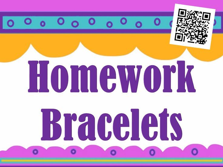 Phone number for homework help