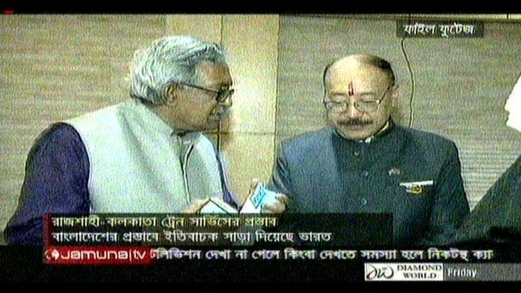 (Noon News) Live Bangladesh TV New 10 November 2017 Bangla Update News Online Bangla TV News