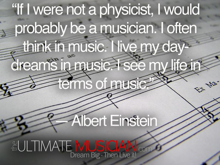 Even Einstein wanted to be a musician!