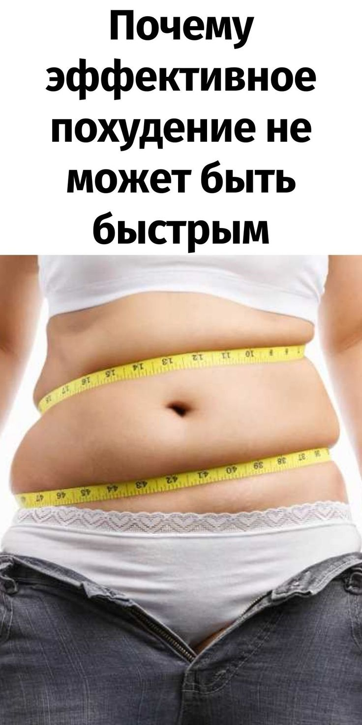 похудеть на сыроедении за месяц