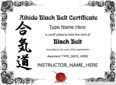 12 best sports certificate templates images on pinterest aikido black belt certificate template free to customize download print and email yadclub Gallery