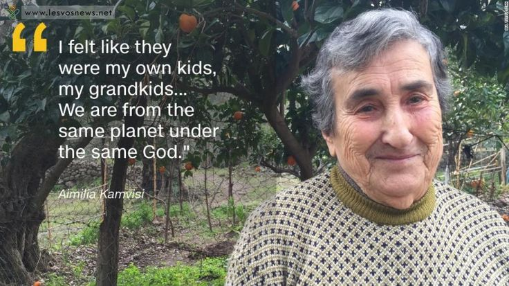 Η γιαγιά Μηλίτσα. Grandmother Militsa from Lesvos