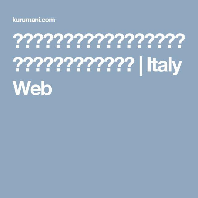 ビジネスカジュアルの着こなし・コーディネート一覧【メンズ】 | Italy Web