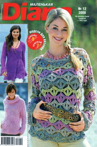 Crochet, tejidos crochet, aprender crochet, diagramas crochet, programas para crochet, reciclados crochet.