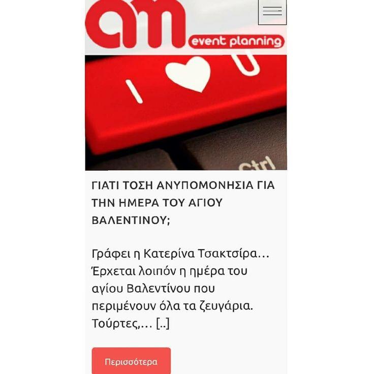 """Χρόνια σας πολλά βαλεντινάκια μου με μια διαφορετική όψη της ημέρας, για να μην γινόμαστε κοινότυποι. Επισκεφθείτε το site μου https://amevents.gr για περισσότερες σκέψεις και showbiz #blog_blogger_bloggers_life_ameventsgr """"Βρείτε τον άνθρωπο που θα σας αποδέχεται ολοκληρωτικά και θα μπορείτε να κάνετε μαζί του την κάθε μέρα γιορτή!!!"""""""