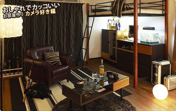 一人暮らしカメラ好きのかっこいい部屋作りのコーディネート実例写真