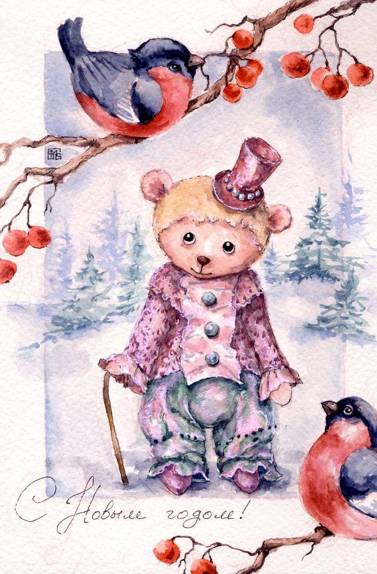 Новый год акварель открытка, новым годом