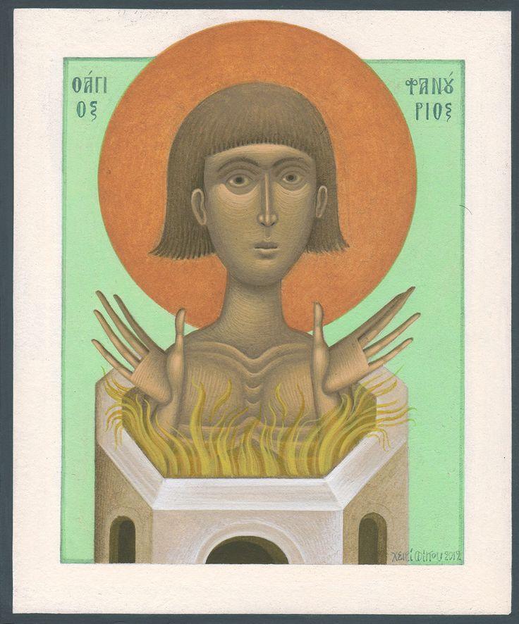 Ο άγιος Φανούριος-Φίκος