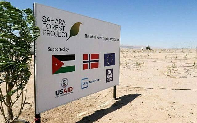 Sahara Forest Project - Dry Jordan Launches Project to Grow Crops From Seawater http://ift.tt/2wTCkoP