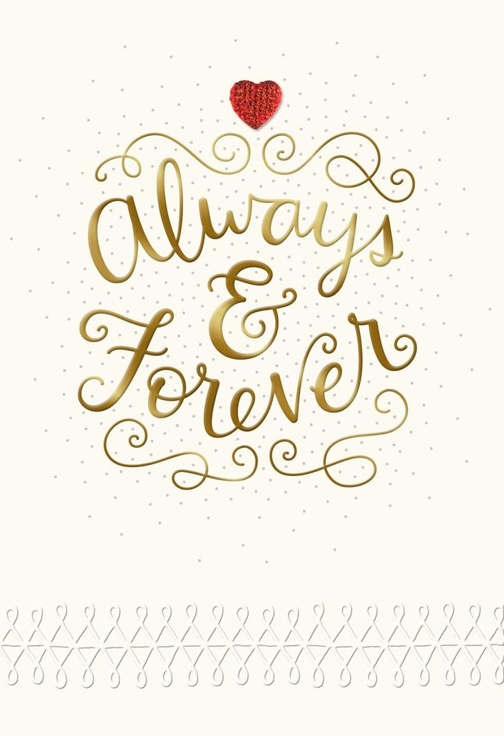 Always and forever wife valentines day card valentines