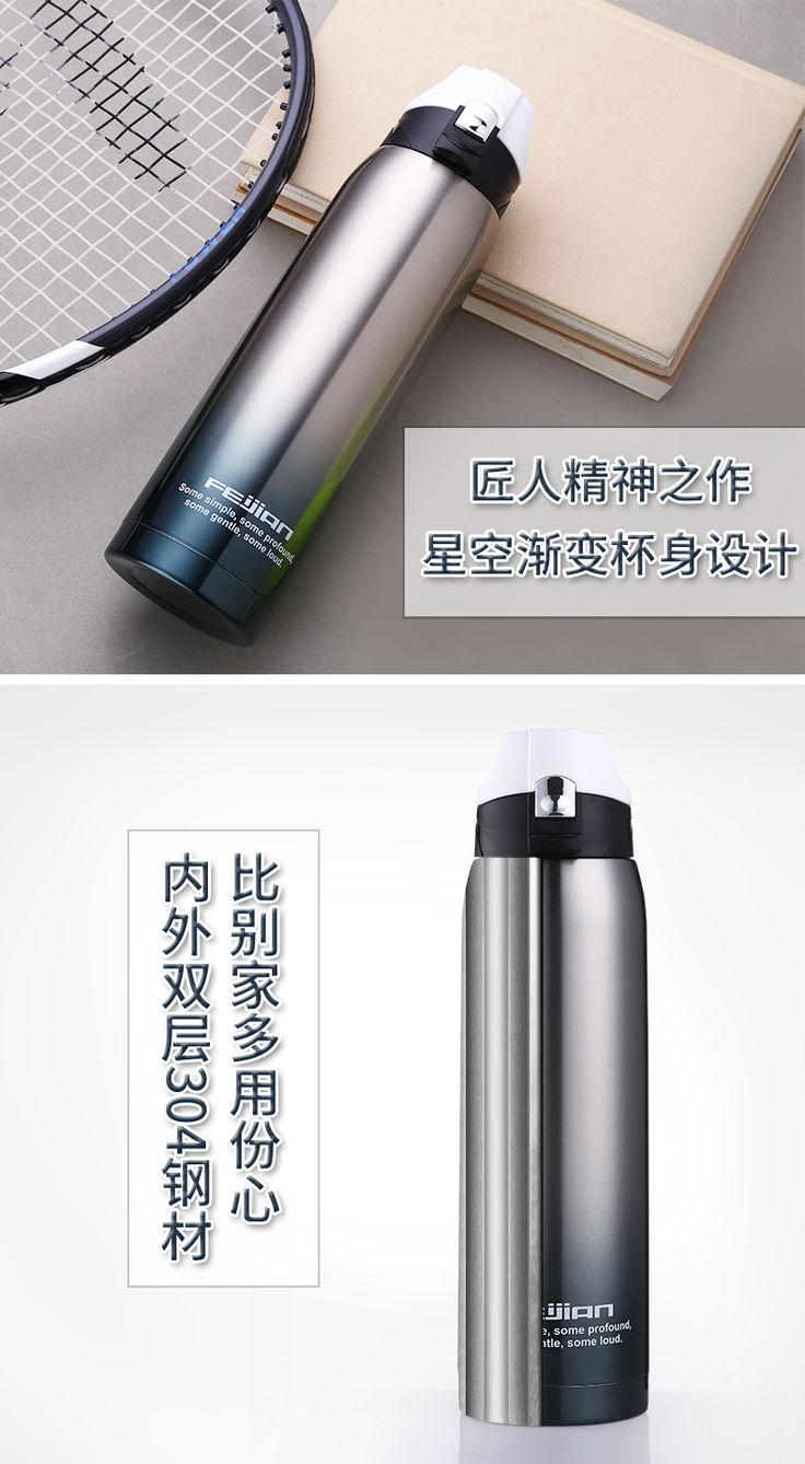 ONEISALL 750ML Outdoor Travel Thermos Cup Portable Stainless Steel Vacuum Flask Insulation Gradient Sport Water Bottle Lock Open-in Vacuum Flasks & Thermoses from Home & Garden on Aliexpress.com | Alibaba Group