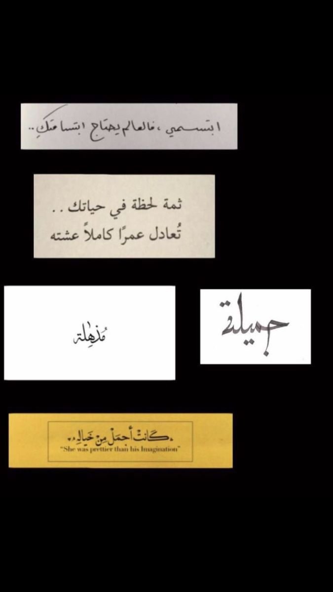 سناب Snap Cover Photo Quotes One Word Quotes Photo Quotes