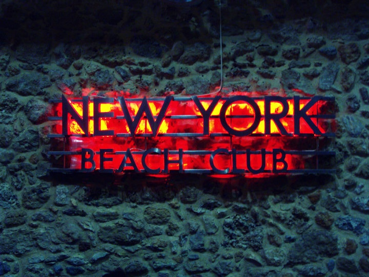 New York Beach Club -Hersonissos Crete
