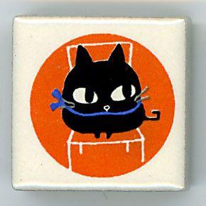 Shinzi Katoh シンジカトウ ピチタイル猫 ねこ イラスト8
