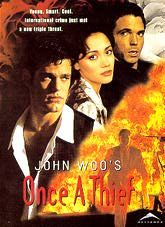 The Films of John Woo and the Art of Heroic Bloodshed by Anthony Leong from MediaCircus.net