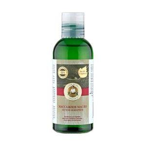 Specjalna receptura i produkcja olejku pozwala zachować wszystkie cenne właściwości ziół.