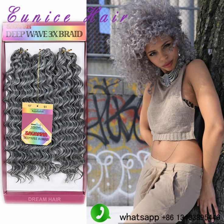 ombre Curly Crochet freetress Hair Synthetic Kinky Curly Crochet Hair 3Pcs/Lot