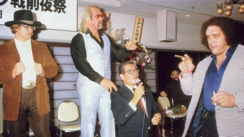 andre the giant hulk hogan and stan hansen can you even