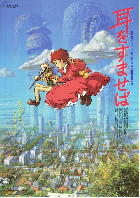 Hayao Miyazaki - Mimi o Sumaseba / Wisper of the Heart 1995