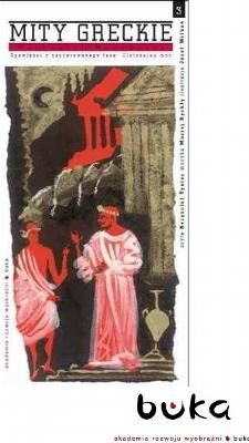 Mity greckie - Złotodajna moc - Płyta CD + książeczka - Złoty piasek niesiony wodami Paktolosu wciąż pamięta historię króla Midasa i jego córki Złotorzęsej. Mieszkali oni w pięknym pałacu otoczeni sługami i bogactwem, ale władca nie czuł się w pełni szczęśliwy.