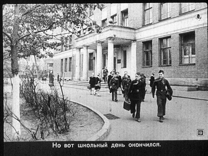 Счастливое детство: советский учебный диафильм 1959 года о режиме дня
