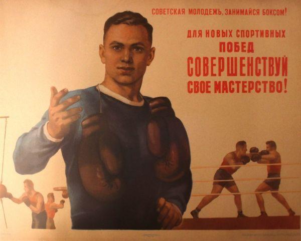 Советские открытки бокс, надписью