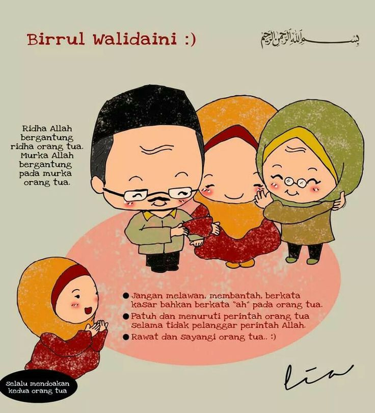 184 best images about kartun muslim on Pinterest  Love photography, Allah and Alhamdulillah