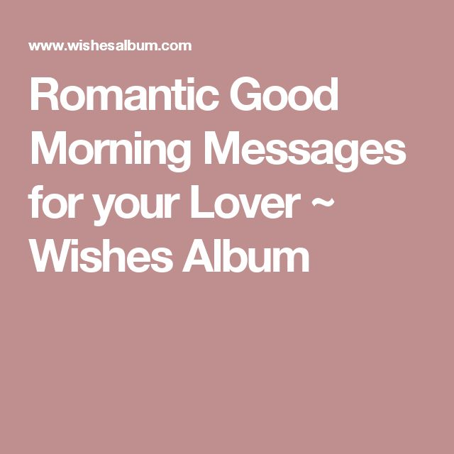 Romantic Good Morning Messages for your Lover ~ Wishes Album