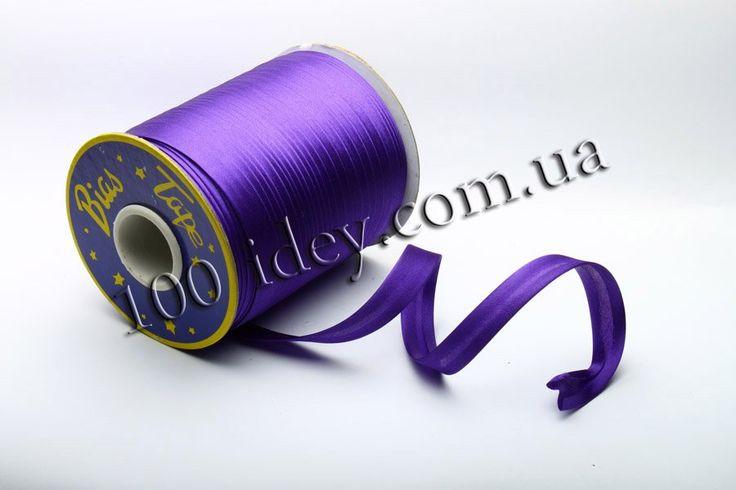 Косая бейка атласная темно-фиолетовая