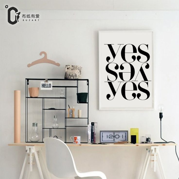 Style Your Home Today With This Amazing 1 Panel YES Minimalist Typography Quote Unframed Wall Canvas Art For $90.00  Discover more canvas selection here http://www.octotreasures.com  If you want to create a customized canvas by printing your own pictures or photos, please contact us.