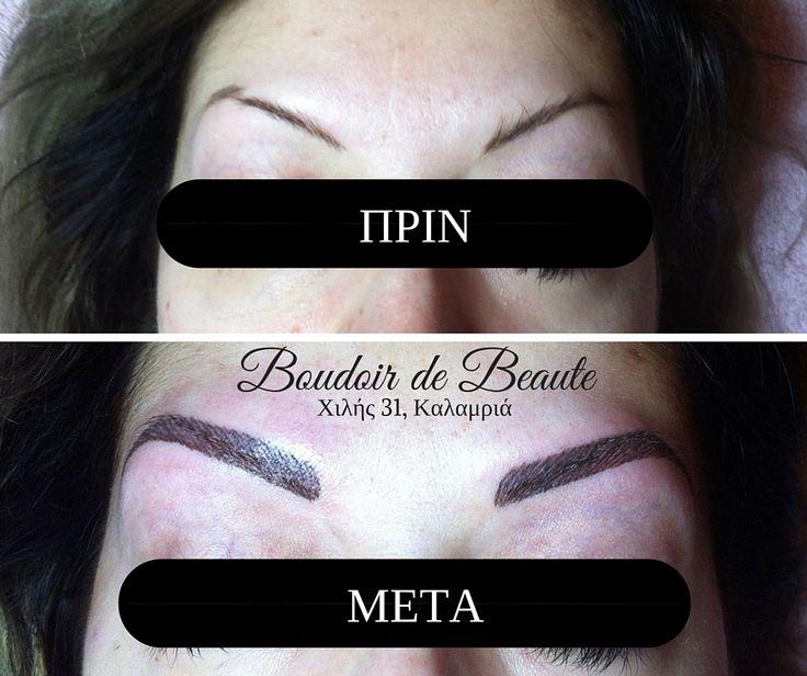 Άλλη μια εκπληκτική δουλειά! Σκίαση φρυδιών μόνο με 60 ευρώ! #nailsalon #kalamaria #skg #thessaloniki #beautysalon #beauty #boudoirdebeaute #boudoir_de_beaute #manicure #nails_greece #face #makeup #permant_makeup #eyebrows