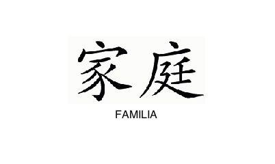 Significado de las letras chinas 06
