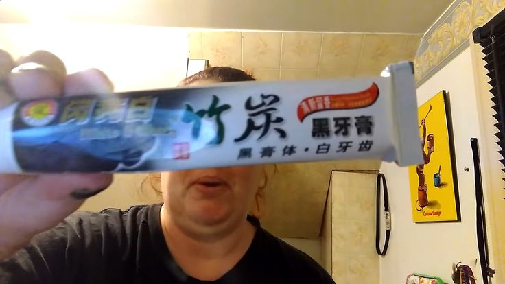 Brushing my TEETH with CHARCOAL TOOTHPASTE!