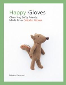 """Trasforma un #guanto in uno scoiattolo. Miyako Kanamori è un artigiano che vive a #Tokyo e con il suo libro """"Happy Gloves: Charming Softy Friends Made from Colorful Gloves"""" ha dato ai guanti irrimediabilmente singoli una nuova prospettiva di vita.  #RicicloCreativo su @marraiafura"""