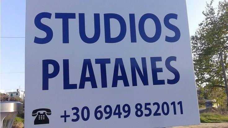 Studio Platanes   Ενοικιαζόμενα δωμάτια Τα studios παρέχουν : κουζίνα , μπάνιο, δίχωρα δωμάτια, παρκοκρέβατο, κλιματισμό , τηλεόραση, ψησταριά ίντερνετ, πάρκινγκ. Στα 50 μέτρα από τα studios βρίσκεται το κέντρο όπου υπάρχουν σούπερ μάρκετ, φούρνος, κρεοπωλείο, φαρμακείο, εστιατόρια, ψαροταβέρνες, πιτσαρίες, καφέ μπαρ . Στα 10 μέτρα από τα studios αρχίζει οργανωμένη παραλία με beach bar. […]