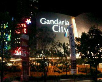 Gandaria City Mall, Jakarta